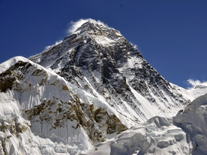 El Everest